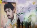 Martyr Raad Husein Fares | أحياء عند ربهم - الشهيد رعد حسين فارس - Arabic