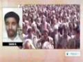 [13 Dec 2013] Yemeni protesters censure govt. for failing to provide security - English