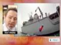 [15 Dec 2013] US spending $580 million on expanding Navy base in Bahrain - English