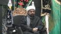 [01] 10 Safar 1435 - Concept of Death موت کا مفہوم - H.I Qaiser Abbas - Urdu