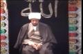 [03][12 Safar 1435] Mission of Imam Husayn (as) - Sh. Jafar Muhibullah -  15 December 2013 - English