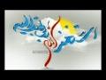 {03} [Ladies Majlis] (Audio) Safar 1435 - Tafseer Surah Hujrat - Muhtarma Uzma Zaidi - Urdu