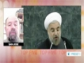[18 Dec 2013] UN approves draft of Iranian president anti violence initiative - English