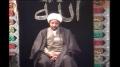 [05][14 Safar 1435] Mission of Imam Husayn (as) - Sh. Jafar Muhibullah - 17 December 2013 - English