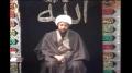 [09][18 Safar 1435] Mission of Imam Husayn (as) - Sh. Jafar Muhibullah - 21 December 2013 - English
