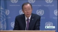 [24 Dec 2013] UN to investigate reports of crimes against humanity - English