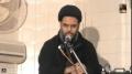 [01] 01 Safar 1435 - Ittaqullah : Surah e Ahzab - H.I Aqeel Ul Gharavi - Lahore - Urdu