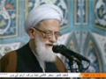 [27 Dec 2013] Tehran Friday Prayers | آیت الله امامي کاشاني - خطبہ نماز جمعہ - Urdu