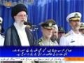 صحیفہ نور | Importance Of Strong Naval Forces | Supreme Leader Khamenei - Urdu
