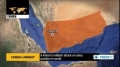 [30 Dec 2013] A fresh round of violence has claimed at least eight lives in Yemen restive south - English
