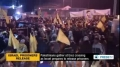 [30 Dec 2013] Palestinians gather at Erez crossing as israel prepares to release prisoners - English