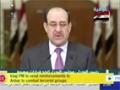 [01 Jan 2014] Iraqi PM to send reinforcements to Anbar to combat terrorist groups - English