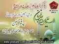 Qamar Hasnain - Zikar e Imam e Zamana a.s. Husainia Sajjadia Karachi 2013 - Urdu