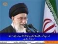 صحیفہ نور | Bedari Aur Asolon Per Pabandi Dhushman kay Muqabley Main Zarori | Supreme Leader Khamenei - Urdu