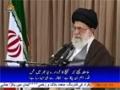 صحیفہ نور | Sahi Tehzib o Marefat aur Moqe per khabar | Supreme Leader Khamenei - Urdu