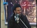 Great Conclusion - Matamdar, Azadar and Namaz by Hujatul Islam Allama Aqeel Ul Gharawi  -Urdu