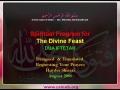 Duaa Iftitah *Awesome Recitation* Arabic sub English