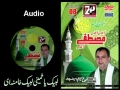 [Audio] 09-Last - Ali Deep Rizvi - Naat 2014 Album - Labbaik ya Khomaini Labbaik Khamenai -Urdu