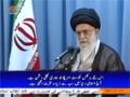 صحیفہ نور | americi Hakumat Iran Sey Dushmani Per Manfoor Tarin Hakumat Hey | Supreme Leader Khamenei - Urdu