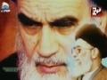 [09] Naat 2014 - Labbaik ya Khomaini Labbaik Khamenai - Br. Ali Deep Rizvi - Urdu