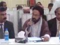 [Seminar] Insani Hoquq Ki Khilafwarzi - H.I Sadiq Raza Taqvi - 10 December 2013 - JSM - Urdu