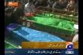 [Media Watch] Capital News   پریس کانفرنس۔سید محمد رضا - Urdu