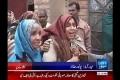 [Media Watch] Dawn News : Saneha e Mastung Kay Khilaf Quetta Main Ahtejaj - 22 Jan 2014 - Urdu