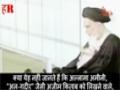 [HINDI] Parcham-e-Inqilaab Imam Mahdi tak - Farsi sub Hindi