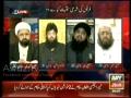 Agar woh mosalman kehlane walay hein tou bhai - Off The Record - 22nd January 2014 - Part 7/14 - Urdu