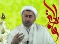 The Skill of Positive Thinking - Birth of Sayeda Fatima (sa) - Sh. Mansour Leghaei - English
