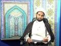 Rooh-e-Namaz – 5 of 15 | روحِ نماز by Moulana Akhtar Abbas Jaun | مولانااخترعباس جون - Urdu