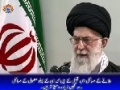 صحیفہ نور | Khoon ka Ghalba Talwar per ho ker rahey ga | Supreme Leader Khamenei - Urdu