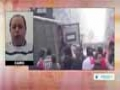 [30 Jan 2014] Egyptian security forces kill mosque imam in Alexandria - English