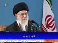 صحیفہ نور | Irani Qom Ka Allah Kay Samnay Imtehan Aur Kamiyabi | Supreme Leader Khamenei - Urdu