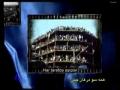 İran İslam İnkılabı Klipleri - Sevinç Bayramı - Feast of Joy - Farsi sub Turkish