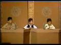 [19] Learning Quran - Urdu