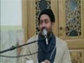 [Feb 2014 ] Aim Maqsad of Ziyarat | Maulana Syed Jan Ali Kazmi - Qum, Iran - Urdu