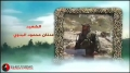 Hezbollah | Those Who Are Close - The Wills Of The Martyrs 49 | Arabic Sub English