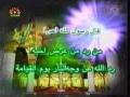 [01] Hadith series - Urdu