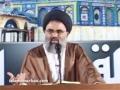 Taqatwar Jawan-  speech clip by  Ustaad Jawad Naqvi - Urdu