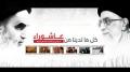 [14] Islamic Revolution Anniversary 2014 - Clip : Do you recognize the Leader? - English