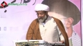 [سیمینار : سالگرہ انقلابِ اسلامی ایران] Speech : H.I Raja Nasir Abbas - 08 Feb 2014 -Urdu