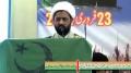 {02} [پیام شہداء و اتحاد کانفرنس] Speech : H.I Abuzar Mehdavi - 23 Feb 2014 - Lahore - Urdu