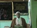 Sheikh Munir Blessing of Marriage Spanish