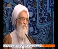 [07 Mar 2014] Tehran Friday Prayers | آیت اللہ موحدی کرمانی - خطبہ نماز جمعہ - Urdu