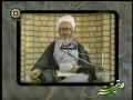 Lecture by Ayatullah Jaffer Sobhani part one - Persian
