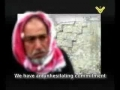 Al Mawt - Al Mawt - Al Mawt Al Israel - Arabic sub English