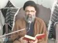 [Hikmat-e-Ali (as)] - Muharram 1432-1433 - Ustad Syed Jawad Naqavi - Urdu