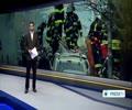[12 Mar 2014] 2 killed, 17 injured in New York - English