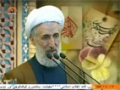 [21 Mar 2014] Tehran Friday Prayers - حجت الاسلام صدیقی - خطبہ نماز جمعہ - Urdu